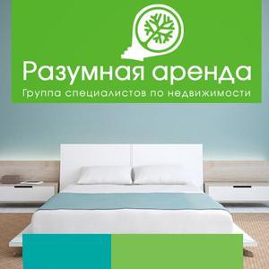 Аренда квартир и офисов Фаленков