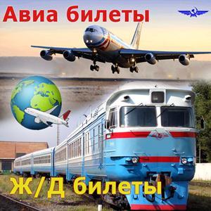 Авиа- и ж/д билеты Фаленков