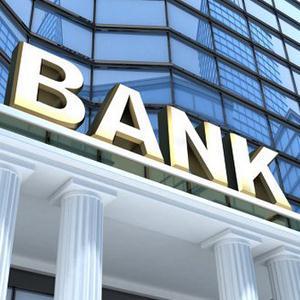 Банки Фаленков