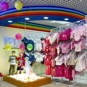 Детские магазины Фаленков