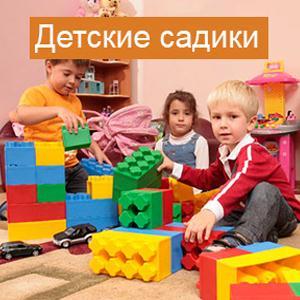 Детские сады Фаленков