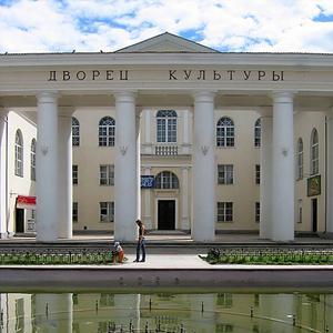 Дворцы и дома культуры Фаленков