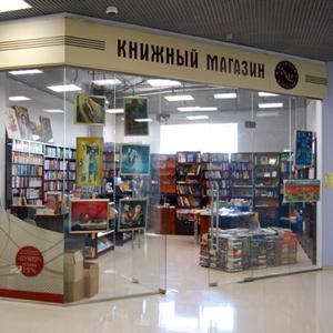 Книжные магазины Фаленков