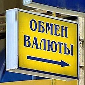 Обмен валют Фаленков