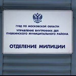 Отделения полиции Фаленков