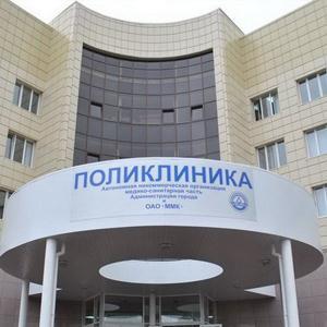 Поликлиники Фаленков