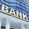 Банки в Фаленках