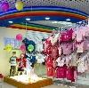 Детские магазины в Фаленках