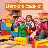 Детские сады в Фаленках