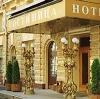 Гостиницы в Фаленках