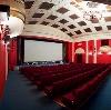 Кинотеатры в Фаленках