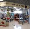 Книжные магазины в Фаленках