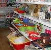 Магазины хозтоваров в Фаленках