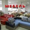 Магазины мебели в Фаленках