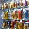 Парфюмерные магазины в Фаленках
