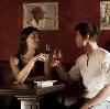 Рестораны, кафе, бары в Фаленках