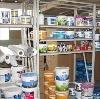Строительные магазины в Фаленках