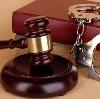 Суды в Фаленках
