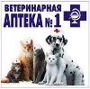 Ветеринарные аптеки в Фаленках