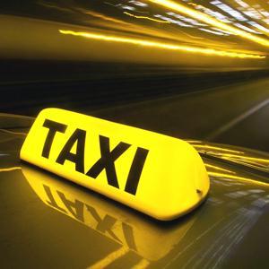 Такси Фаленков