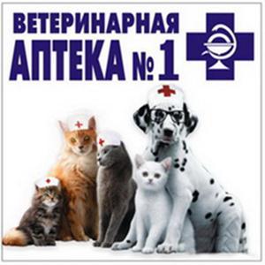 Ветеринарные аптеки Фаленков